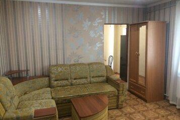 Дом под ключ, 30 кв.м. на 4 человека, 3 спальни, Хлебная, Евпатория - Фотография 1