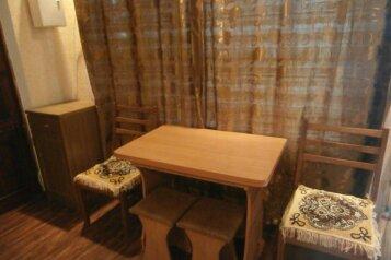 2-комн. квартира на 4 человека, Красногвардейская улица, 16, Алупка - Фотография 4