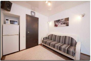 1-комн. квартира, 40 кв.м. на 3 человека, улица Шамиля Усманова, Набережные Челны - Фотография 2