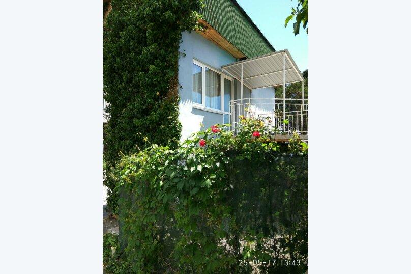 Дом на 2-4 человека, 26 кв.м. на 4 человека, 1 спальня, Советская, 56, Симеиз - Фотография 1