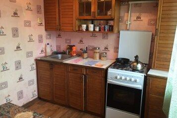 2-комн. квартира, 47 кв.м. на 6 человек, улица 50 лет СССР, Хоста - Фотография 1