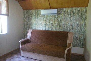 Дом, 40 кв.м. на 4 человека, 2 спальни, Никитская улица, Севастополь - Фотография 4