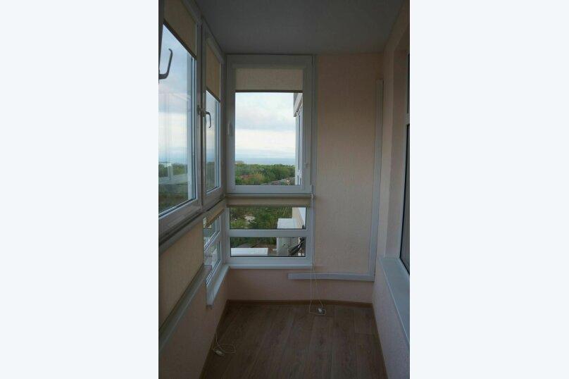 1-комн. квартира, 33 кв.м. на 5 человек, верхняя дорога , 151, Анапа - Фотография 3