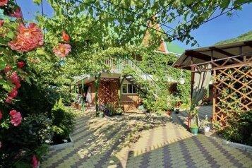 Гостевой дом, Кубанская улица, 7 на 14 номеров - Фотография 2