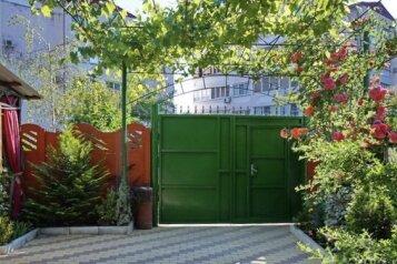 Гостевой дом, Кубанская улица, 7 на 14 номеров - Фотография 3