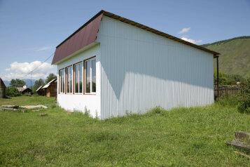Гостевой дом, Заречная на 4 номера - Фотография 3