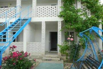 Мини-отель, улица Ленина, 59 на 6 номеров - Фотография 1
