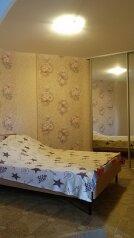 1-комн. квартира, 24 кв.м. на 4 человека, Интернациональная, Евпатория - Фотография 2