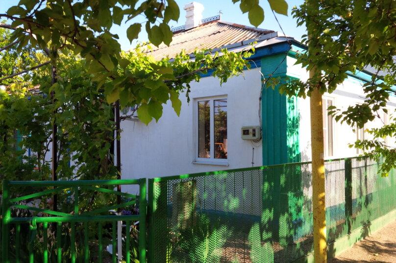 Дом, 60 кв.м. на 8 человек, 5 спален, Чапаева, 18, Должанская - Фотография 20