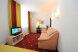 Улучшенный двухкомнатный номер с 1 большой кроватью и 2 отдельными кроватями - корпус «Посейдон»:  Номер, Полулюкс, 4-местный, 2-комнатный - Фотография 98