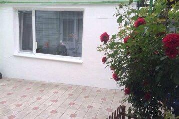 1-комн. квартира, 25 кв.м. на 3 человека, улица Тучина, Евпатория - Фотография 4