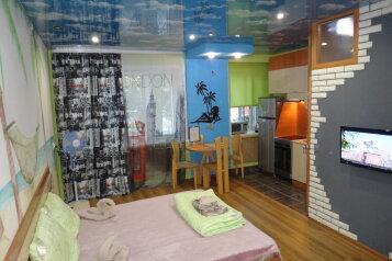 1-комн. квартира, 35 кв.м. на 4 человека, Красноармейская улица, 67, Бийск - Фотография 1