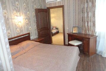 2-комн. квартира, 40 кв.м. на 4 человека, переулок Богдана Хмельницкого, 10, Адлер - Фотография 1