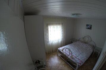 Дом на 4 человека, 2 спальни, аллея Дружбы, Заозерное - Фотография 2