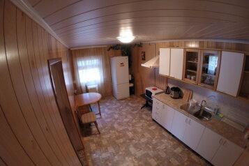 Дом на 4 человека, 2 спальни, аллея Дружбы, Заозерное - Фотография 3