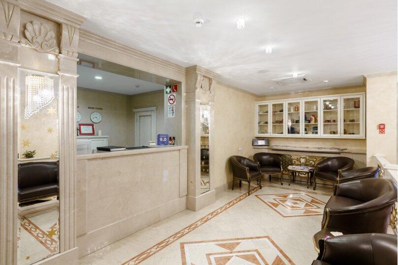 Клуб Отель Корона, Овражная улица, 35 на 38 номеров - Фотография 4