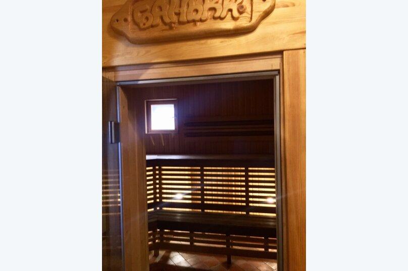 Коттедж спб, 160 кв.м. на 8 человек, 4 спальни, Чистяковская улица, 18, Санкт-Петербург - Фотография 3