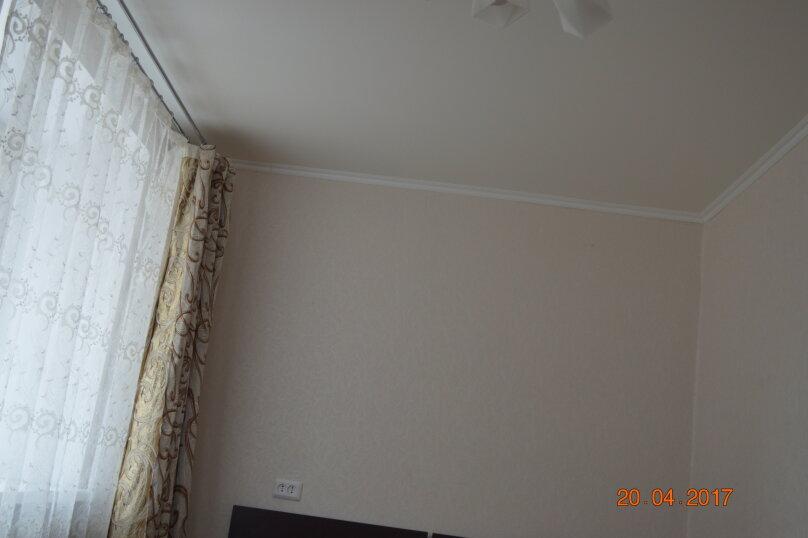 2-комн. квартира, 45 кв.м. на 4 человека, проспект Октября, 45/1, Уфа - Фотография 29