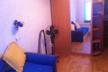 2-комн. квартира, 42 кв.м. на 4 человека, улица Орджоникидзе, 107, Керчь - Фотография 2