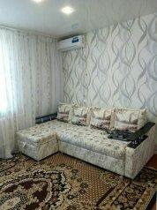 1-комн. квартира, 37 кв.м. на 5 человек, Коммунистическая улица, Ейск - Фотография 2