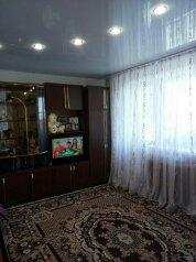 1-комн. квартира, 37 кв.м. на 5 человек, Коммунистическая улица, Ейск - Фотография 3