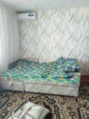 1-комн. квартира, 37 кв.м. на 5 человек, Коммунистическая улица, Ейск - Фотография 4
