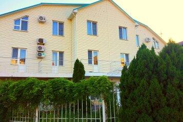 Гостевой дом , Ангарский переулок, 6 на 30 номеров - Фотография 1
