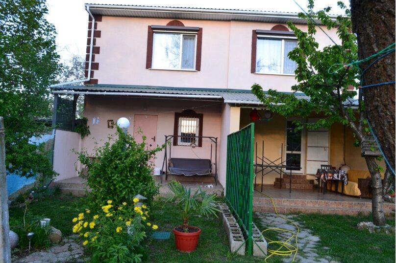 Дом, 75 кв.м. на 6 человек, 2 спальни, п. Кача, улица Авиаторов, 26, Кача - Фотография 20