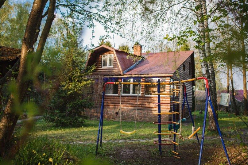 Коттедж, 180 кв.м. на 16 человек, 6 спален, Троице-лобаново, 19, Бронницы - Фотография 26