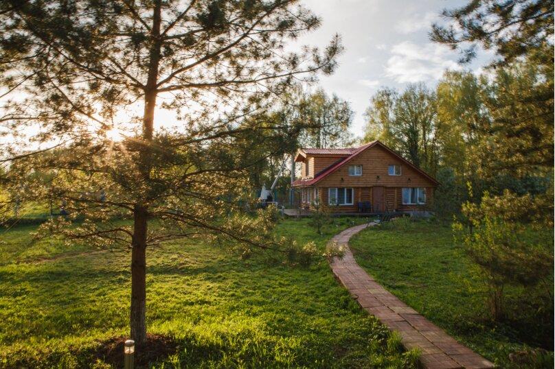 Дача, 150 кв.м. на 12 человек, 5 спален, проезд ТРоицского , 19, Бронницы - Фотография 19