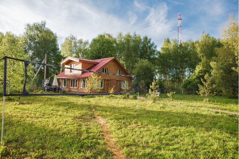 Дача, 150 кв.м. на 12 человек, 5 спален, проезд ТРоицского , 19, Бронницы - Фотография 21