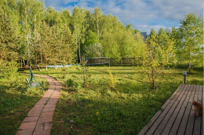 Дача, 150 кв.м. на 12 человек, 5 спален, проезд ТРоицского , 19, Бронницы - Фотография 23