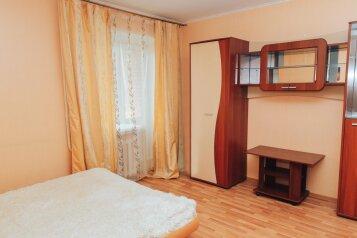 1-комн. квартира, 43 кв.м. на 2 человека, Широтная улица, 29, Тюмень - Фотография 1