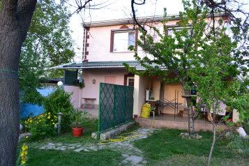 Дом, 75 кв.м. на 6 человек, 2 спальни, п. Кача, улица Авиаторов, 26, Кача - Фотография 1