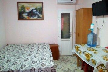Дом, 20 кв.м. на 2 человека, 1 спальня, улица 13 Ноября, Евпатория - Фотография 4