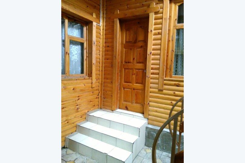 Двухместный номер с 2 отдельными кроватями и общим туалетом, улица Гоголя, 12, Адлер - Фотография 4