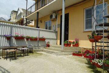 Гостевой дом, Православная улица на 13 номеров - Фотография 2