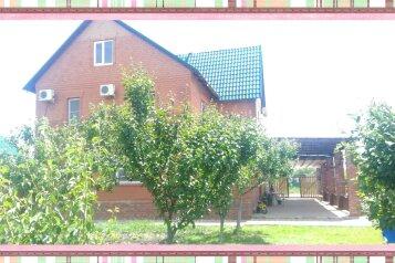 Гостевой дом, Мира на 2 номера - Фотография 1