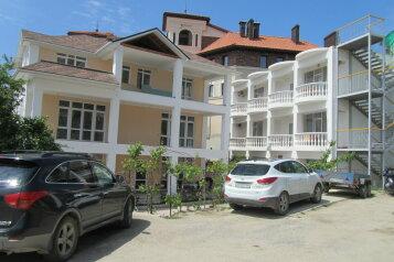 Гостиница, Морская улица на 12 номеров - Фотография 1