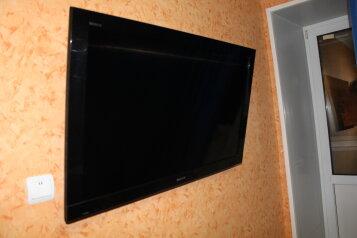 1-комн. квартира, 45 кв.м. на 3 человека, проспект Ленина, Сургут - Фотография 4