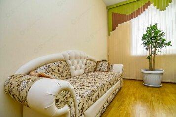Уютный отель с домашней атмосферой, улица Передерия на 17 номеров - Фотография 3