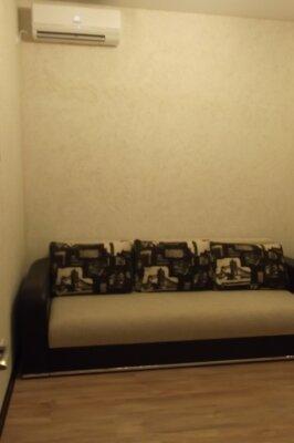 2-комн. квартира, 49 кв.м. на 4 человека