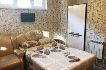1-комн. квартира, 17 кв.м. на 3 человека, Среднеслободская улица, Ялта - Фотография 1