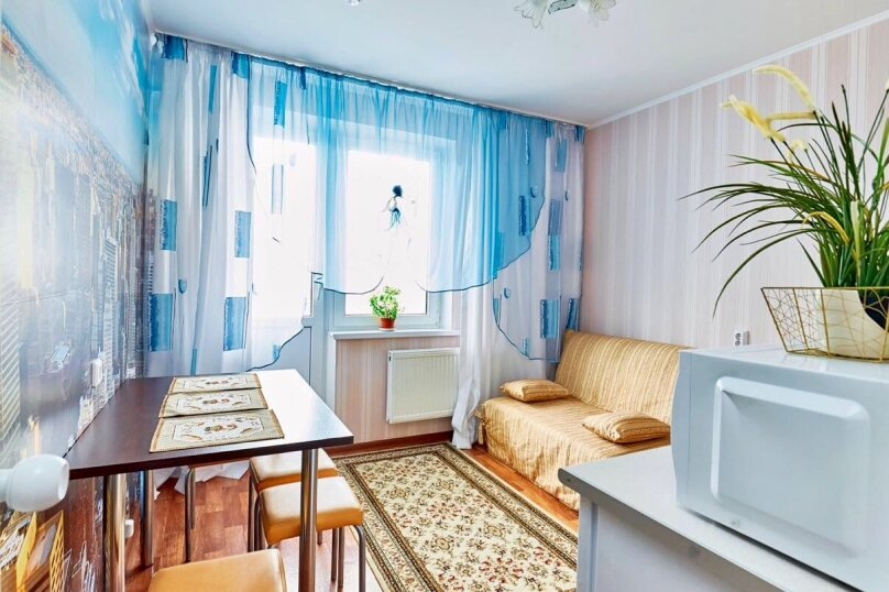 1-комн. квартира, 42 кв.м. на 5 человек, улица Котлярова, 17, Краснодар - Фотография 5