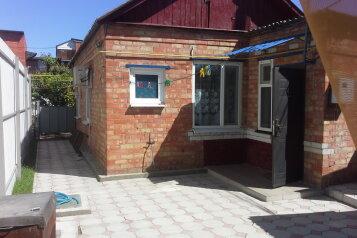 Дом, 33 кв.м. на 4 человека, 2 спальни, Пролетарская, 63А, Ейск - Фотография 1