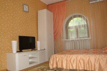 Дом под ключ со своим двором, 45 кв.м. на 5 человек, 2 спальни, улица 1 Мая, Динамо, Феодосия - Фотография 1