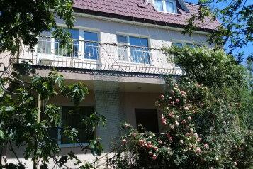 Cдается дом для отдыха в Кацивели, улица Академика Виткевича на 3 номера - Фотография 1