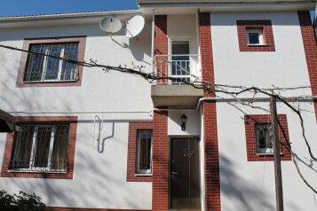 Дом, 102 кв.м. на 5 человек, 2 спальни, улица Вити Коробкова, 46, Евпатория - Фотография 3
