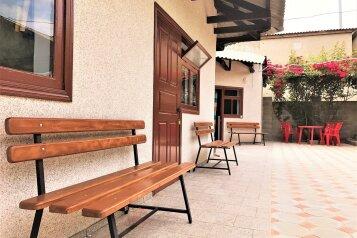 База отдыха, улица Усадебная на 14 номеров - Фотография 1