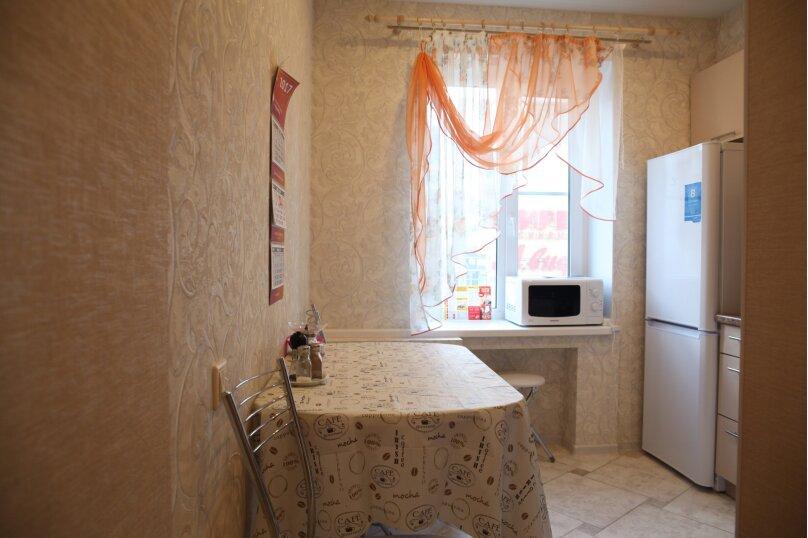 2-комн. квартира, 60 кв.м. на 4 человека, проспект Ленина, 15, Петрозаводск - Фотография 9